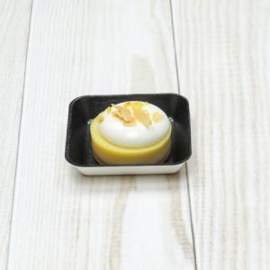 sable-citron